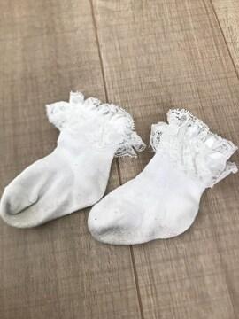 ベビ女の子レース靴下9〜11