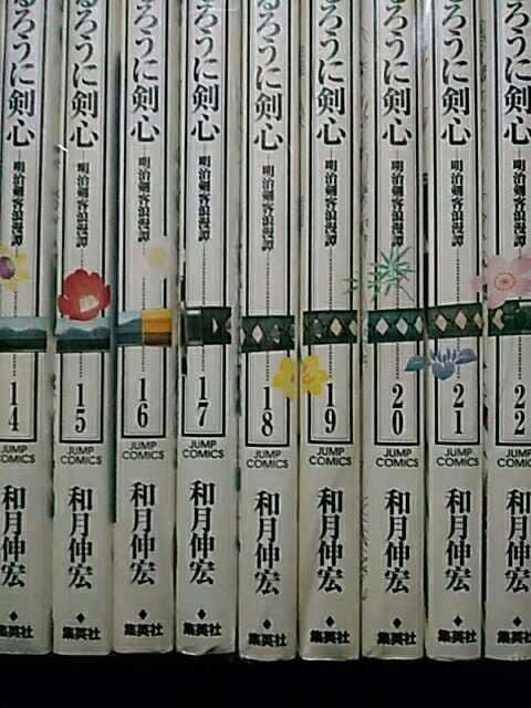 【送料無料】るろうに剣心 完全版 全22巻完結+剣心皆伝 < アニメ/コミック/キャラクターの