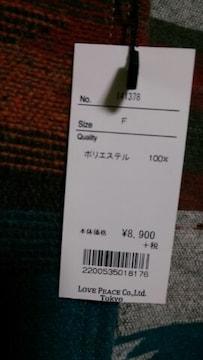 キャメル系タイトギャザースカート♪丈約70cm(^_^)LL