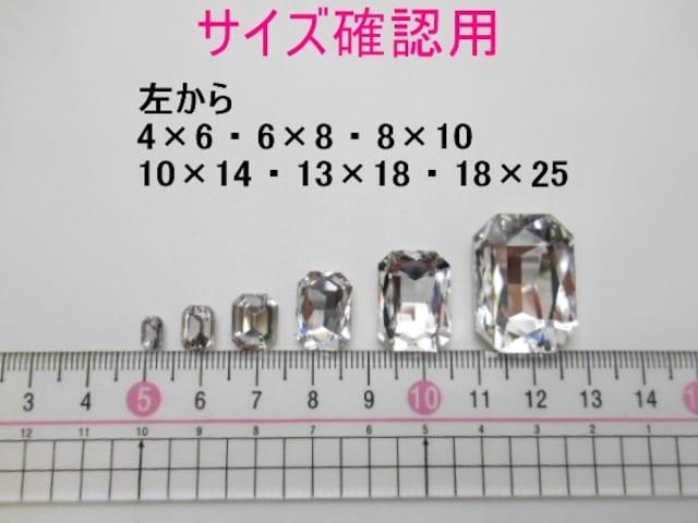e15★4×6mm★長方形型ガラスストーン★ブラックダイヤモンド色★10粒 < 香水/コスメ/ネイルの