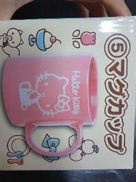 ハローキティローソンくじマグカップ未使用ピンク