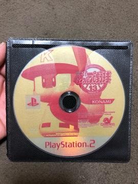 PlayStation2実況パワフルプロ野球13