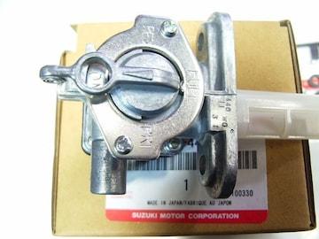 (204) GS400 GS400E GS400L GS425 SUZUKI 純正 燃料 コック