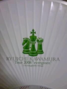 河村隆一Tour2008