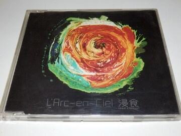 ♪L'Arc~en~Ciel/浸食~lose control~ Maxi
