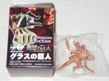 進撃の巨人★グラスの巨人 ミカサ・アッカーマン セピアver.