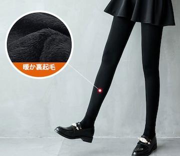 送料無料 裏起毛 カラースカート フレアスカッツ かかとカバー スカート付 レギンス 黒