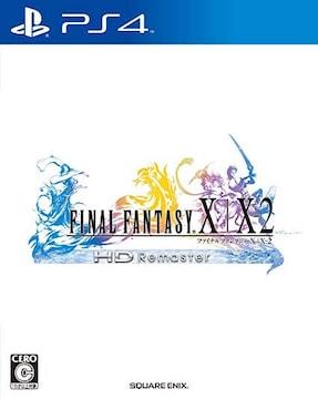 ファイナルファンタジー X/X-2 HD Remaster