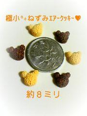 爪サイズ♪極小★ミッキー型エアークッキー