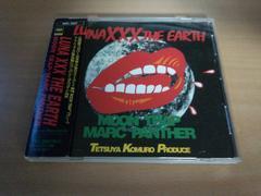 ムーン・トラップ&マーク・パンサーCD「ルナ・キス・ジアース