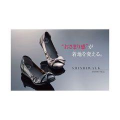 22.5cm シンビウォーク バレエスニーカー/ブラック/定価9800円