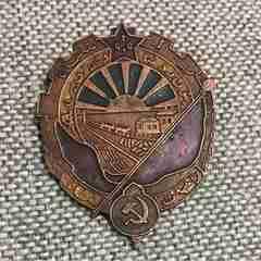 社会主義モンゴル軍徽章 銅製バッジ ビンテージ 珍品 旧ソ連軍