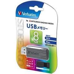 新品★三菱化学 USB2.0 スライド式USBメモリ 8GB USBP8GVZ2