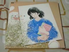タッチCD-BOX オリジナル全曲集 あだち充 岩崎良美