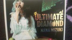 超レア☆水樹奈々/ULTIMATE DIAMOND☆初回盤/CD+DVD+フックレット/超美品
