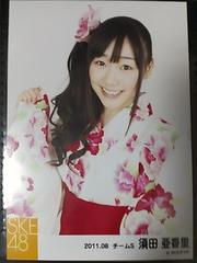 SKE48「浴衣」写真セット 須田亜香里