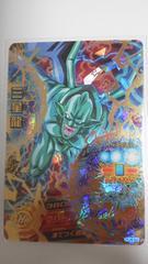 ドラゴンボールヒーローズHJ4ー62三星龍UR