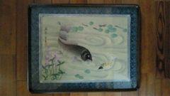 絵画 日本画 雲茜『魚楽』 絹本 真作保証