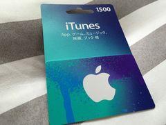 送料込iTunes1500ライブバトルゲームアプリ課金ポイント消化