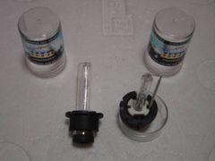 交換バルブ D2C D2R D2S 35w.55w 3-30k