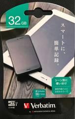 送料無料 microSDカード 32G スマートフォン