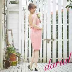 野崎萌香!バックリボンサテンワンピースドレス【新品】Pink