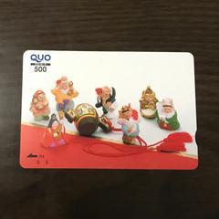 QUOカード クオカード 500円 七福神 ポイント消化