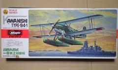 1/72 ハセガワ 日本海軍 川西  九四式一号水上偵察機