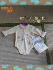 【未使用】ロンパース・帽子セット(0-3M) (B19)