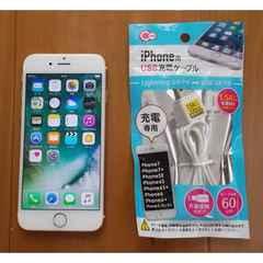 美品!iPhone 6 16GB SoftBank★NG492J/A A1586