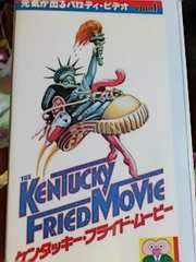 VHS『ケンタッキー・フライド・ムービー』ズロース・リーの燃えよ鉄拳