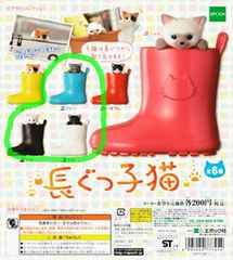 長ぐつ子猫☆3種セット/カプセルコレクション/可愛い