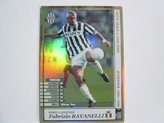 WCCF 2002-2003 LE ラヴァネッリ ユベントス 02-03
