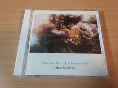 CD「オルゴール作品集東京ラブストーリー愛という名のもとに」●