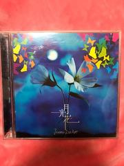 DVD付【JanneDaArc】月光花CD