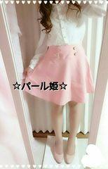 ピンクフレアスカート