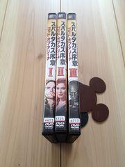 スパルタカス 序章 ゴッド・オブ・アリーナ DVD レンタル落ち