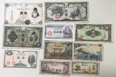 お買い得品   古紙幣10枚まとめて