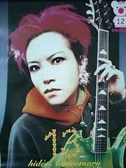 X JAPAN hide ポスター 1996年頃 ヒデ