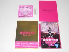 DVD★中川翔子 1stコンサート 貪欲 まつり