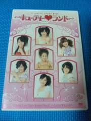 ℃-ute DVD「FC EVENT 第9弾 キューティーランド 2008.6」矢島舞美鈴木愛理