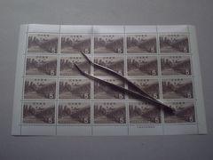 【未使用】第2次国立公園切手 伊勢志摩 5円 1シート
