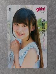 ◆乙女新党・高橋優里花テレホンカード