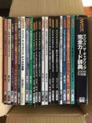 ●MTG マジック:ザ・ギャザリング 公式ハンドブック他 25冊●