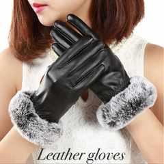 モバオク:釣り 手袋 革手袋 レザー レディース ファー付き 革 スマホ手袋