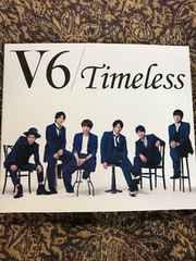 V6 Timeless 初回限定盤DVD付き B
