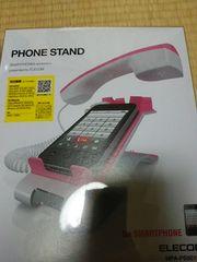 新品 PHONE STAND