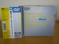 DVD 藤井フミヤ CONCERT TOUR 1999 Time of the Wind