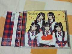 CD 渡り廊下走り隊(AKB48) ギュッ