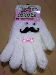 手袋 顔 フリーサイズ